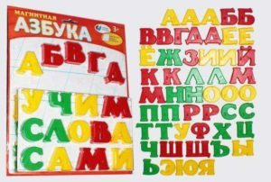 Игра магнитная азбука