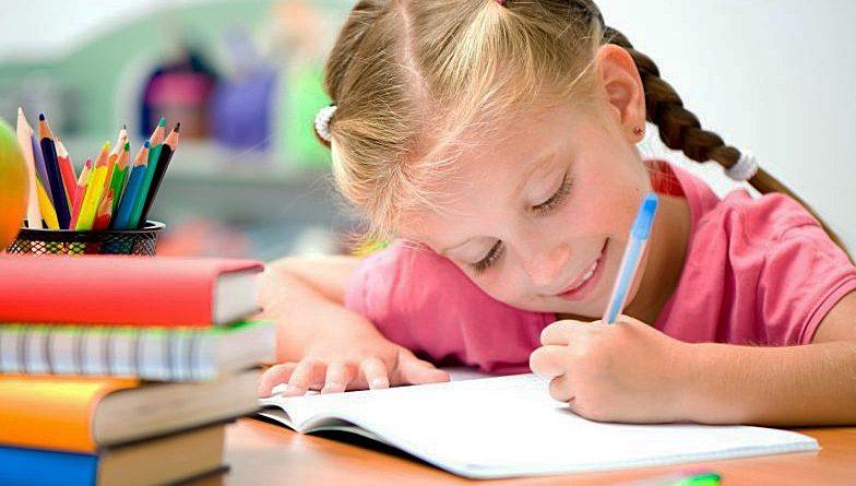 Младший школьный возраст психология и тенденция развития
