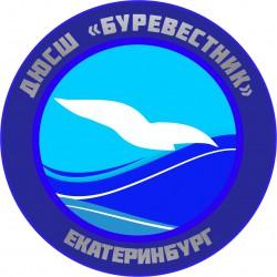 Детско-юношеская спортивная школа «Буревестник» Екатеринбург